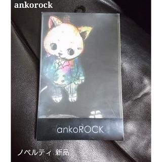 アンコロック(ankoROCK)の新品送料込・ankorock 首つりネコ ボクサーパンツ(その他)