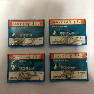 ゴーセン(GOSEN)のマスタッド製 ネムリセイゴ  11号4袋セット  定価1袋150円  (釣り糸/ライン)