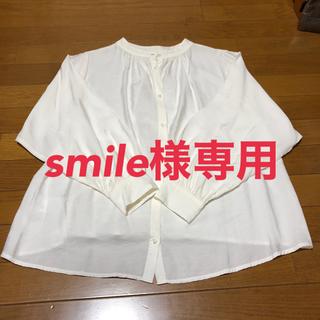 サマンサモスモス(SM2)のsmile様専用(シャツ/ブラウス(長袖/七分))