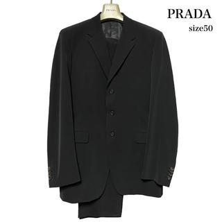 プラダ(PRADA)のPRADA プラダ スーツ 大きめ セットアップ スラックス 高級 正規品 (セットアップ)