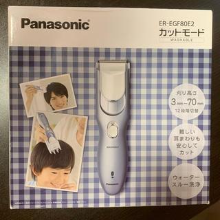 パナソニック(Panasonic)のPanasonic ER-EGF80E2 カットモード バリカン(その他)
