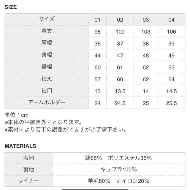 HYKE(ハイク)のHYKEハイク トレンチコート サイズ2新品未使用¥82500 レディースのジャケット/アウター(トレンチコート)の商品写真