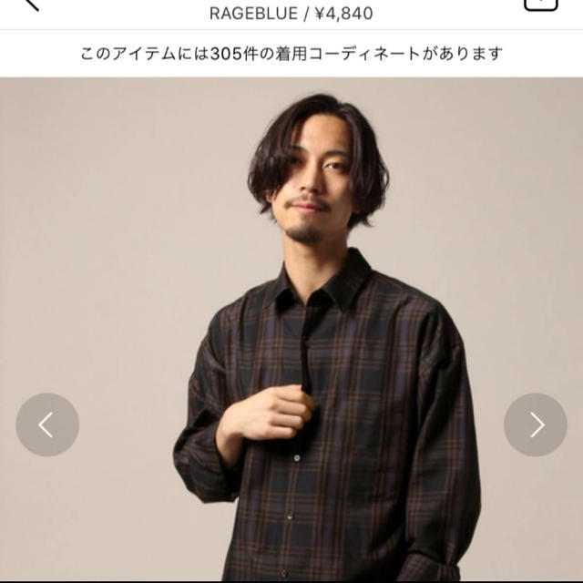 RAGEBLUE(レイジブルー)のRAGEBLUE チェックシャツ メンズのトップス(シャツ)の商品写真