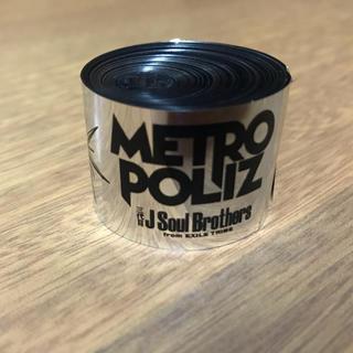 サンダイメジェイソウルブラザーズ(三代目 J Soul Brothers)のMETROPOLIZ 銀テープ 金テープ(その他)