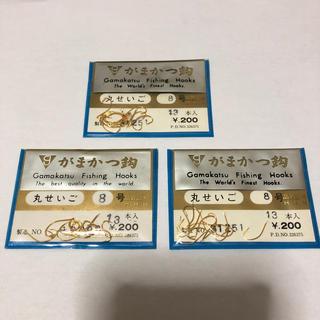 ガマカツ(がまかつ)のがまかつ 製 丸せいご  8号3袋セット  定価1袋200円 (釣り糸/ライン)
