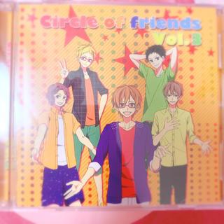 Circle of friends vol.3(ボーカロイド)
