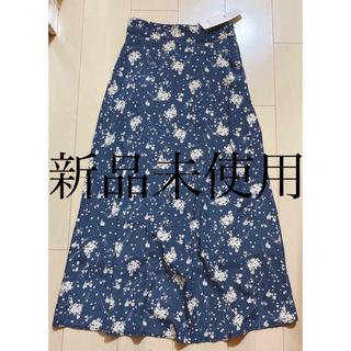 アンデミュウ(Andemiu)のAndemiu ネイビー 花柄 スカート(ロングスカート)