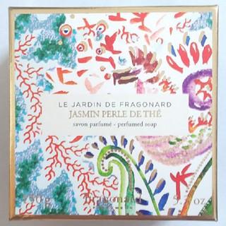 フラゴナール(Fragonard)の【フラゴナール】Jasmin-Perle de theジャスミン-緑茶 石けん (ボディソープ/石鹸)