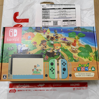 ニンテンドースイッチ(Nintendo Switch)のNintendo Switch あつまれ どうぶつの森セット あつ森(家庭用ゲーム機本体)
