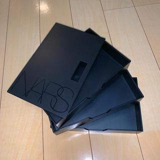 ナーズ(NARS)の《NARS》オリジナルスタッキングケース(メイクボックス)