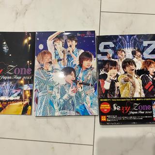 セクシー ゾーン(Sexy Zone)のSexy Zone Japan Tour 2013(初回限定盤DVD) DVD(アイドル)
