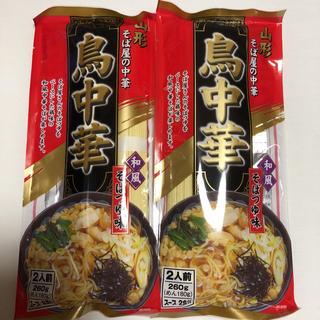 山形名物 鳥中華2袋(麺類)