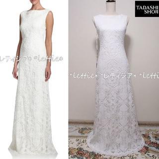タダシショウジ(TADASHI SHOJI)のタダシショージTADASHI☆刺繍レース☆ロングドレス白ウェディングドレス(ウェディングドレス)
