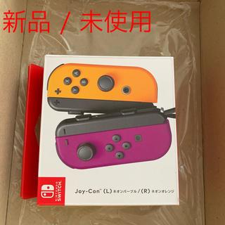ニンテンドースイッチ(Nintendo Switch)のJoy-Con (L)/(R) ジョイコン(その他)