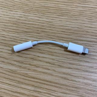アップル(Apple)のiPhone 変換アダプタ イヤホン 純正(変圧器/アダプター)