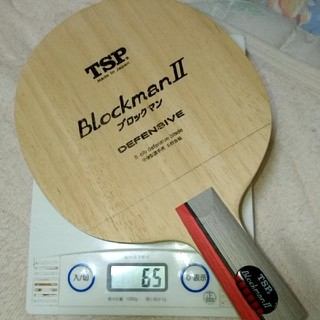 ティーエスピー(TSP)のブロックマンⅡ CS(卓球)