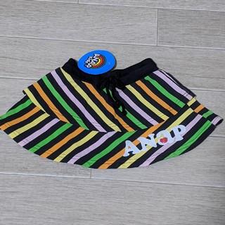 アナップキッズ(ANAP Kids)の新品タグ付き アナップキッズ ロゴスカート(スカート)