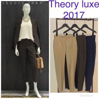 セオリーリュクス(Theory luxe)のrika様専用 CRUNCH HARLEAN Theory luxe 2017(クロップドパンツ)