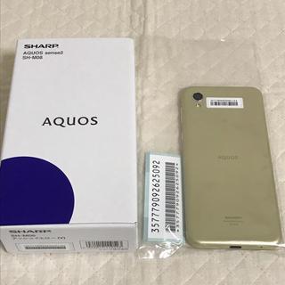 アクオス(AQUOS)のAQUOS sense2 SH-M08 アッシュイエロー 新品同様(スマートフォン本体)
