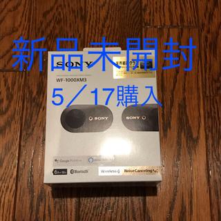 ソニー(SONY)の新品未開封  WF-1000XM3 BM ブラック SONY(ヘッドフォン/イヤフォン)