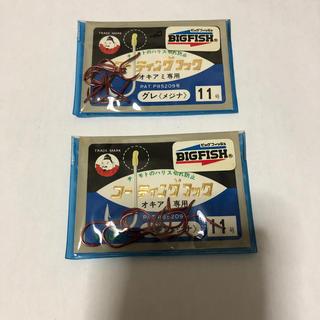 エビス製 グレ  メジナ 11号2袋セット (釣り糸/ライン)