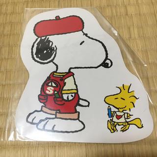 スヌーピー(SNOOPY)のスヌーピー ベレー帽 絵描きさん ポストカード(使用済み切手/官製はがき)