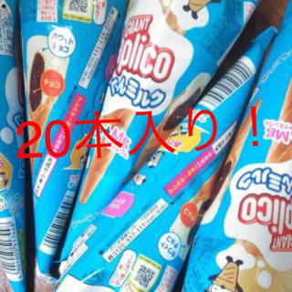 ラスト★ジャイアントカプリコ ぐんぐんミルク 20本セット★チョコレート お菓子(菓子/デザート)