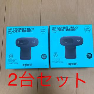 【即発送】Webカメラ ロジクール C270N  2台セット(PC周辺機器)