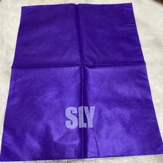 スライ(SLY)のSLY🤍保存袋(ショップ袋)