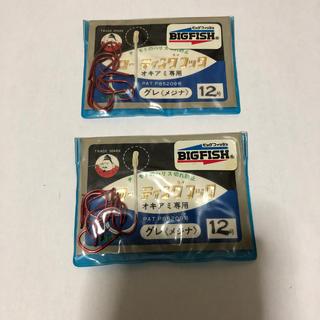 エビス製 グレ  メジナ 12号2袋セット (釣り糸/ライン)