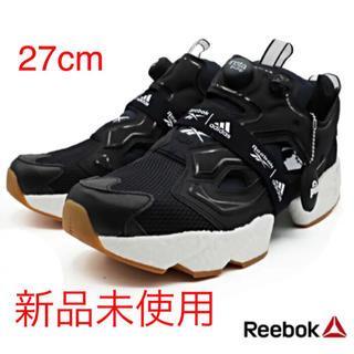 リーボック(Reebok)の【新品未使用】pump fury boost 27cm ブラック 完売品 限定(スニーカー)