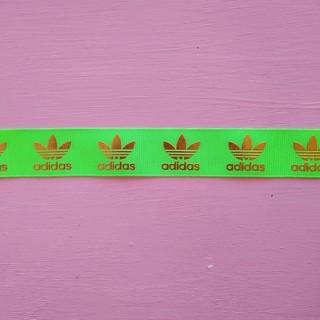 アディダス(adidas)のadidas グログランリボン 緑(各種パーツ)