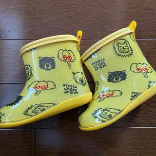 ムージョンジョン(mou jon jon)のムージョンジョン 長靴 13センチ(長靴/レインシューズ)