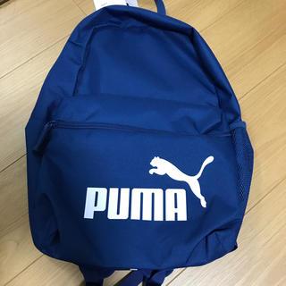 プーマ(PUMA)のプーマ リック新品未使用(リュック/バックパック)