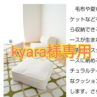 kyara様専用出品(シーツ/カバー)