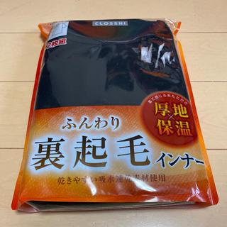 シマムラ(しまむら)のメンズ半袖丸首シャツ2枚組(その他)