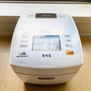 ミツビシ(三菱)の三菱 IH炊飯器 炭炊釜(5.5合)NJ-VE104(炊飯器)