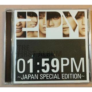 2PM 01:59PM ~JAPAN SPECIAL EDI...