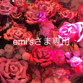 emi'sさま専用(制汗/デオドラント剤)