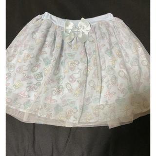 マザウェイズ(motherways)のスカート 130(スカート)