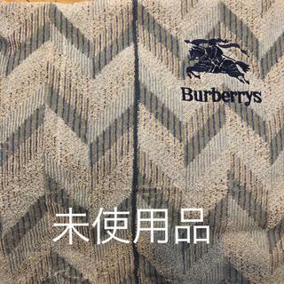 バーバリー(BURBERRY)のバーバリー タオルケット シングルサイズ(タオルケット)