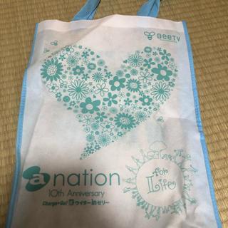 a-nation(音楽フェス)
