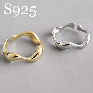 アーカー(AHKAH)の[ ウェーブリング ゴールド ] S925  ete  イエナ シンプル(リング(指輪))