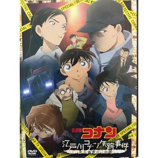 小学館 - 名探偵コナン 特典DVD(江戸川コナン失踪事件)