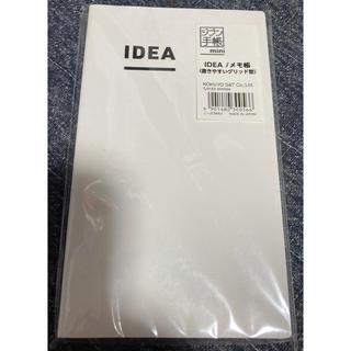 コクヨ(コクヨ)の【値下げ】ジブン手帳 IDEA 3冊組(カレンダー/スケジュール)