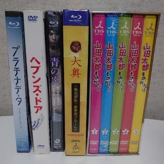 アラシ(嵐)の①二宮和也DVD&Blu-ray5点セット(TVドラマ)