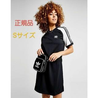 アディダス(adidas)のAdidas アディダスオリジナルス レディース ワンピース Sサイズ(ロングワンピース/マキシワンピース)