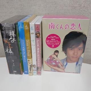 アラシ(嵐)の②二宮和也DVD6点セット(TVドラマ)