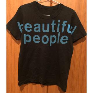 ビューティフルピープル(beautiful people)の新品 beautiful people Tシャツ(Tシャツ(半袖/袖なし))