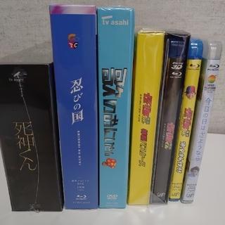 アラシ(嵐)の大野智Blu-ray&DVD6点セット(TVドラマ)